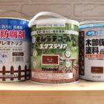 賃貸DIYにおすすめ塗料3つ(水性クレオトップ・水性キシラデコール・水性木部保護塗料)