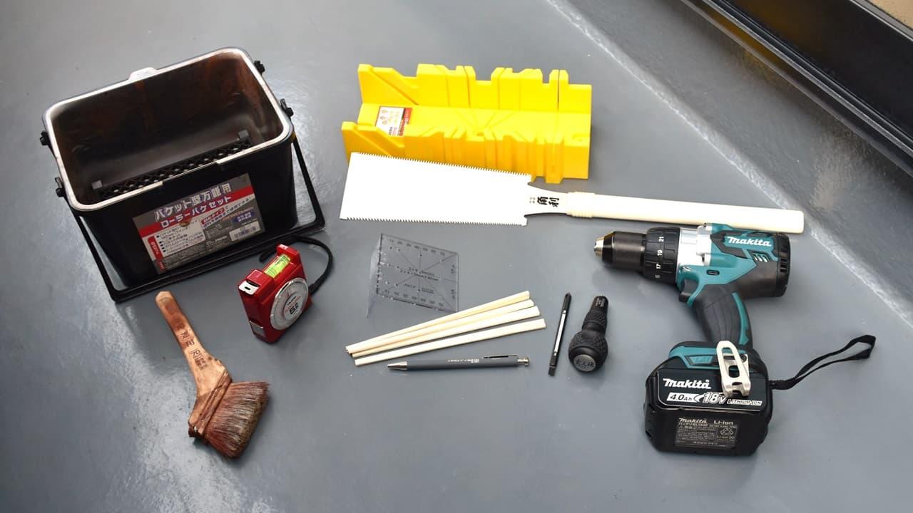 ベランダ用ウッドデッキ作成で使う道具