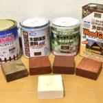 未塗装・塗料4種のSPF材の耐久性実験の試験材