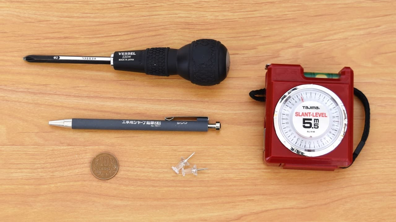 「石膏ボード用パンチングボード止め具セット」で必要な道具