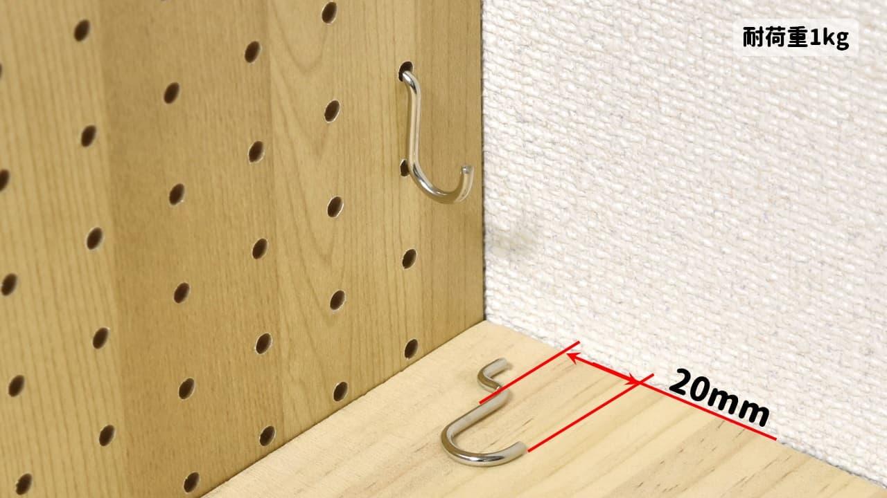 100均ダイソーのデザインボード(有孔ボード)用Uフックを取付けた様子とサイズ・耐荷重