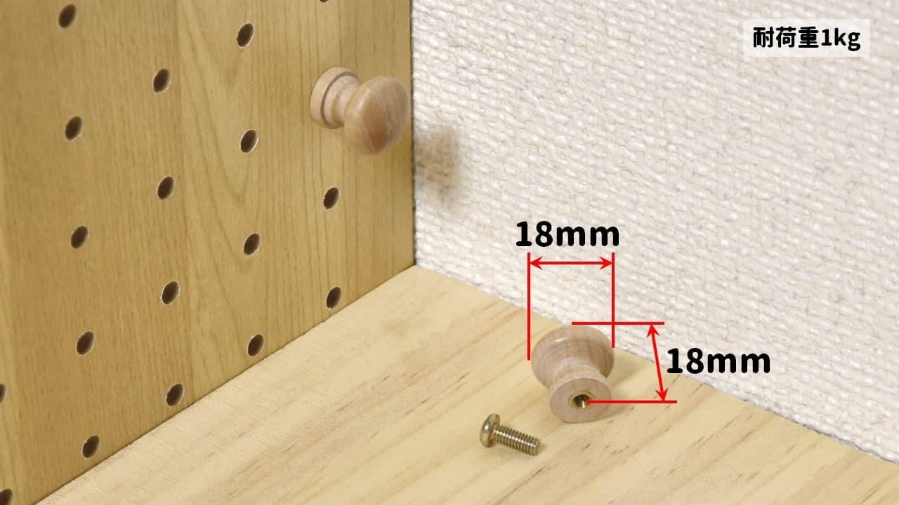 100均ダイソーのデザインボード(有孔ボード)用ボタンフックを取付けた様子とサイズ・耐荷重