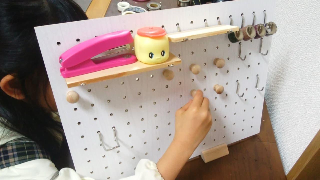 100均ダイソーのデザインボード(有孔ボード)・フックの例:子供の文房具棚