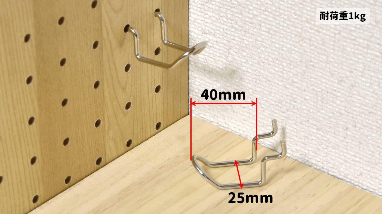 100均ダイソーのデザインボード(有孔ボード)用ループフックを取付けた様子とサイズ・耐荷重