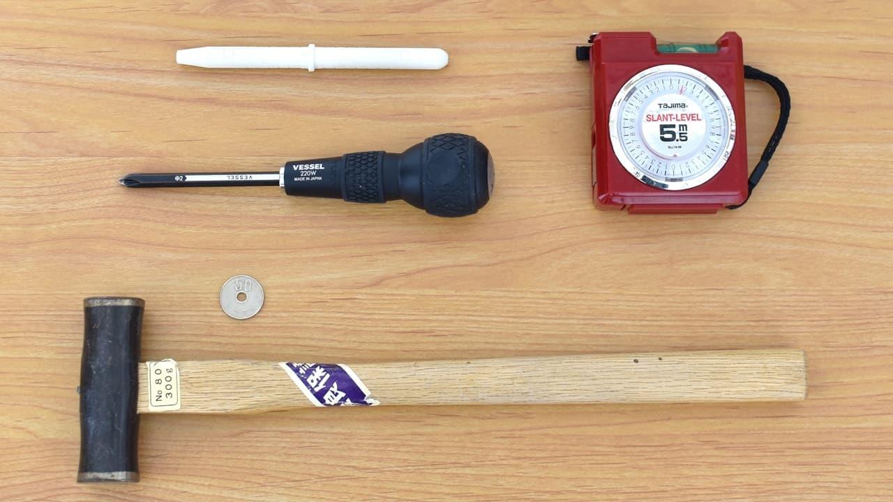 狭い賃貸の洗面所にDIY収納棚に必要な道具